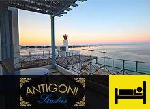 Antigoni Studios