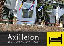 Axilleion Hotel Skyros