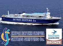 Skyros Ferry Axilleas